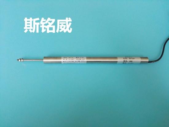 SMW-WYDC拉杆式LVDT位移传感器