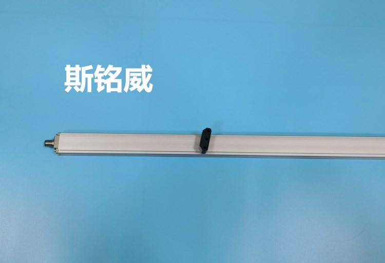 SMW-CTH-A磁悬浮磁致伸缩位移传感器