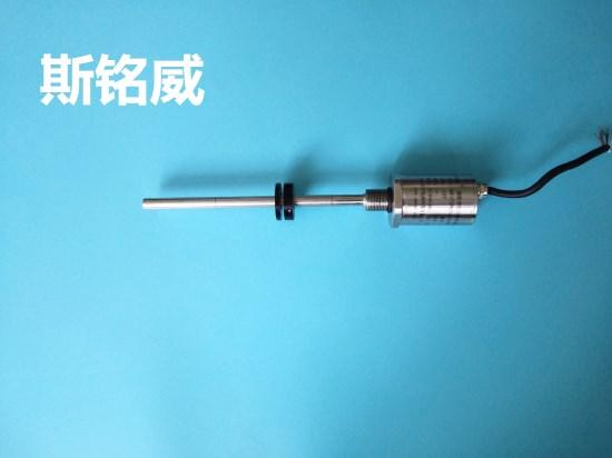 SMW-CTS磁致伸缩位移传感器