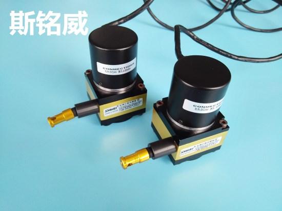 SMW-LX-10系列拉绳位移传感器