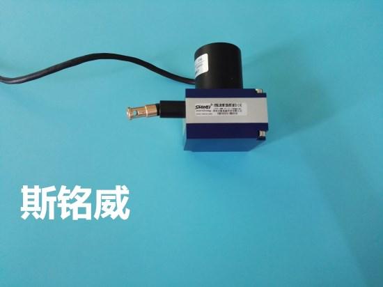 SMW-LX-15系列拉绳位移传感器