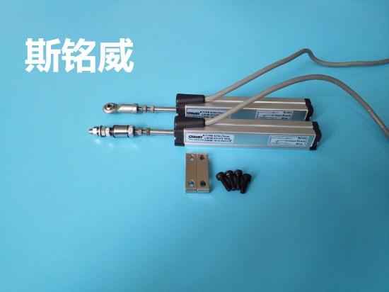 STM微型拉杆位移传感器