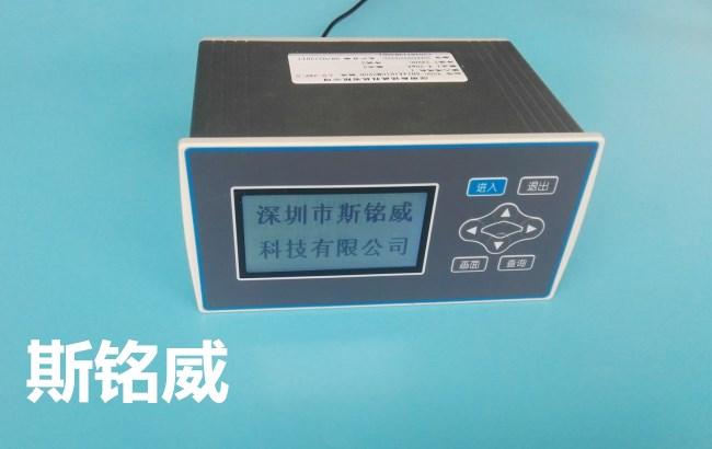 SSI输入智能显示仪表