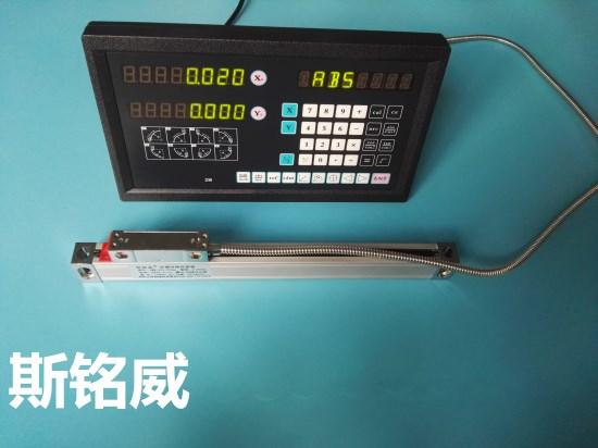 SMW-GSC位移传感器+仪表